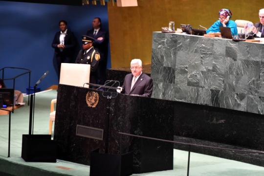 Presiden Palestina bakal bicara di DK PBB tentang rencana perdamaian