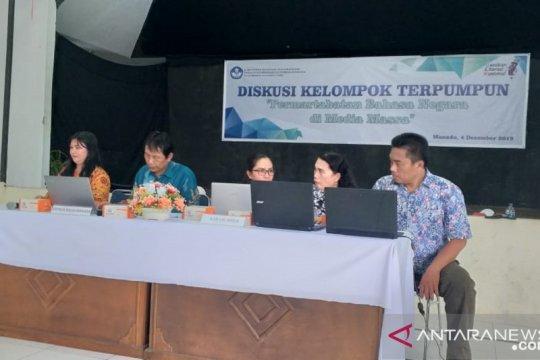 Media diharapkan ikut memartabatkan bahasa Indonesia