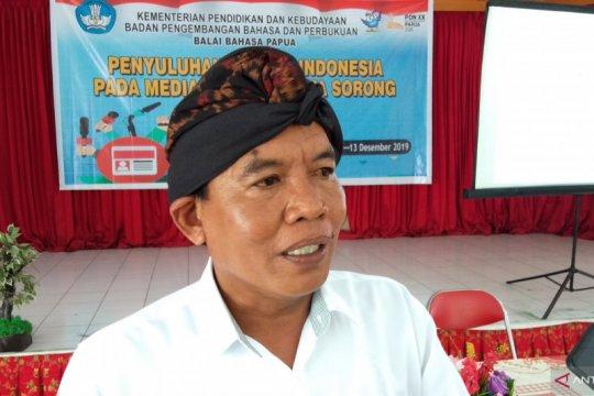 Balai Bahasa Papua bantu warga PNG belajar bahasa Indonesia