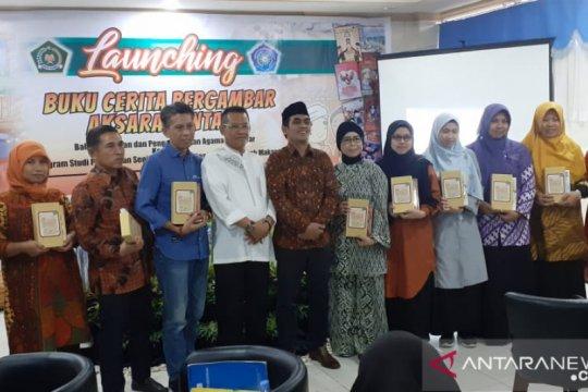 Unismuh-Litbang Kemenag luncurkan buku cerita berbahasa Bugis-Makassar