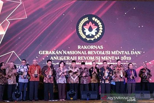 Pemerintah berikan Anugerah Revolusi Mental ke sejumlah institusi