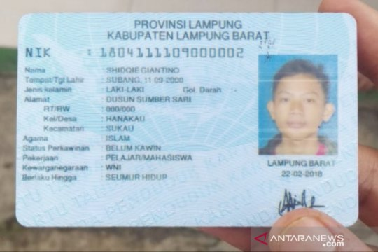 Pemuda asal Lampung tenggelam di Sungai Cianten Bogor