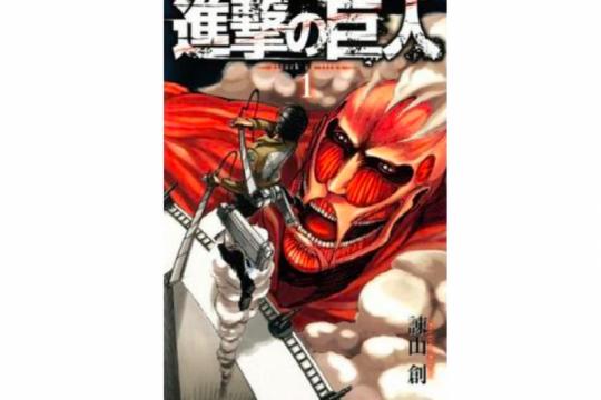 """Sirkulasi manga """"Attack on Titan"""" di dunia capai angka 100 juta"""