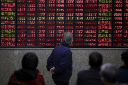 Saham China ditutup jatuh, Indeks Shanghai merosot 2,12 persen