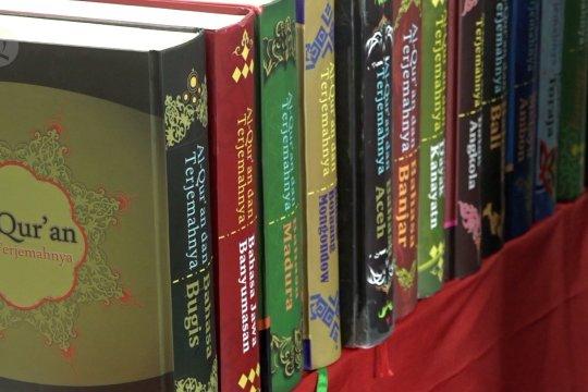 Al Quran terjemahan Bahasa Palembang dan Sunda