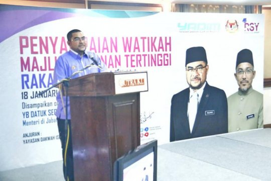 Kuota resmi haji Malaysia naik 31.600 orang