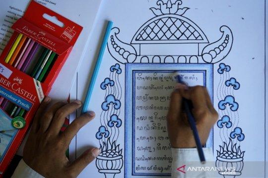 Pelestarian aksara Jawa