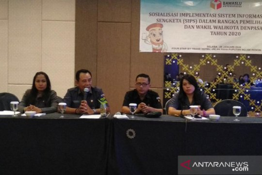 Bawaslu Denpasar sosialisasi sistem daring pengajuan sengketa pilkada