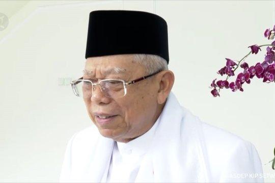 Wapres Ma'ruf sampaikan belasungkawa atas berpulangnya Yunahar Ilyas