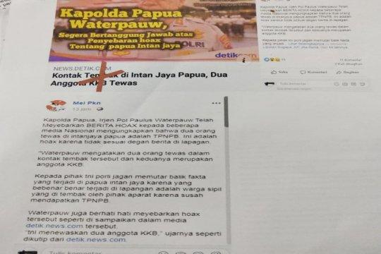 """Polisi tangkap pemilik akun FB terkait """"berita Kapolda Papua hoaks"""""""