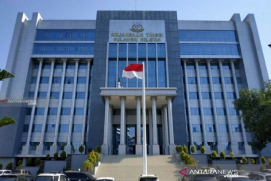 Jaksa tahan Camat Rappocini kasus dana sosialisasi Rp70 miliar