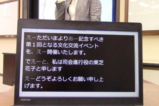 """Instant Voice -to-Text"" Toshiba permudah tugas kantor dan tuna rungu"