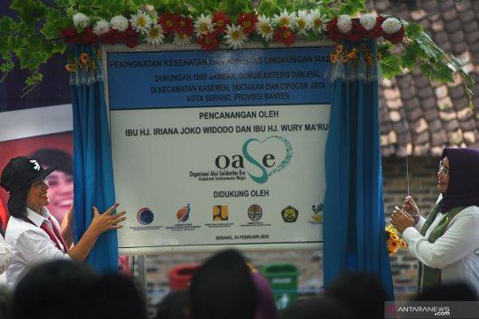 Program Peningkatan Fasilitas Kesehatan