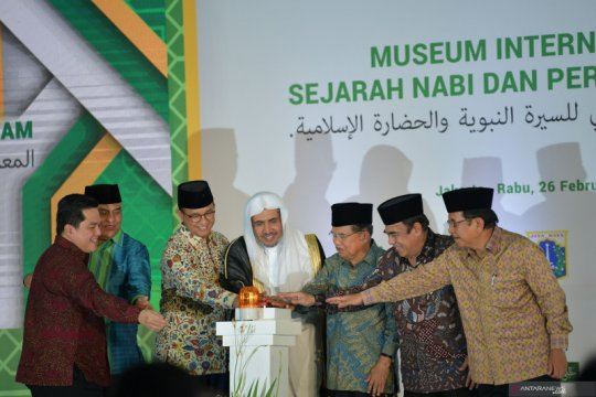 Museum Rasulullah SAW di Jakarta, Jusuf Kalla: Amanah bagi Indonesia