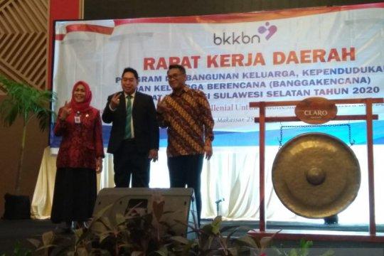 BKKBN: Sulsel penyangga nasional pencapaian target TFR