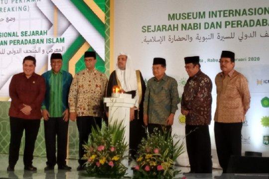 Erick Thohir: Museum Rasulullah SAW bisa menjadi wisata religi baru