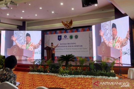 Waketum MUI buka seminar Bangka Belitung Internasional Halal