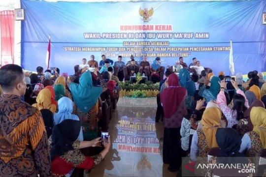 Wapres Ma'ruf Amin inginkan Babel jadi provinsi terbaik di Indonesia