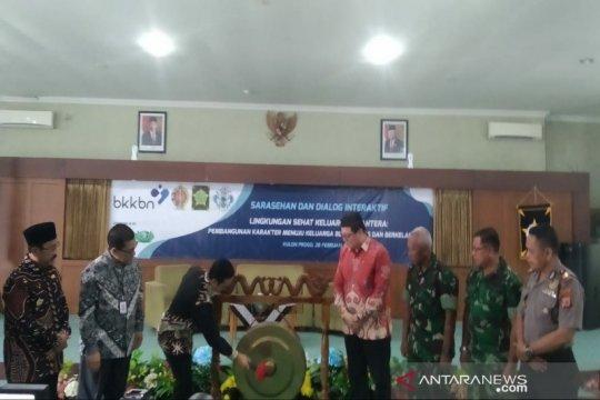 Kulon Progo dijadikan proyek percontohan strategis LSKS oleh BKKBN