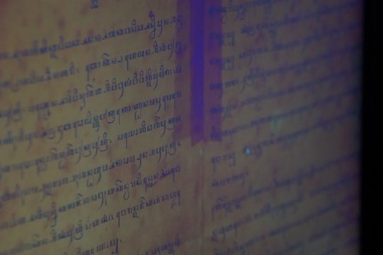 Naskah ratusan tahun koleksi Pura Mangkunegaran didigitalisasi