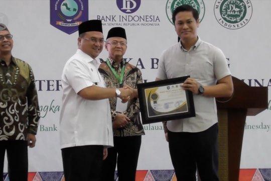 Sekjen MUI: Standar Halal Indonesia jadi acuan  dunia