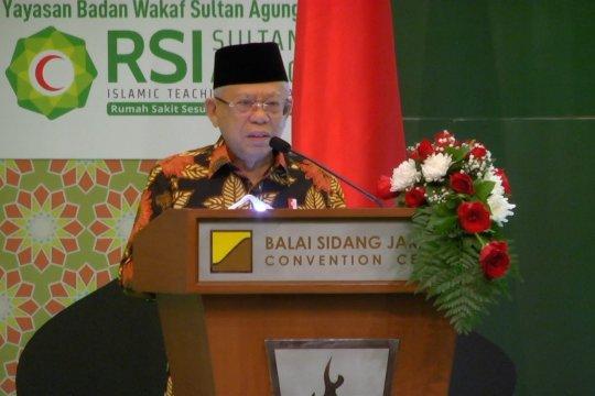 Wapres minta agar rumah sakit syariah memberi pelayanan maksimal