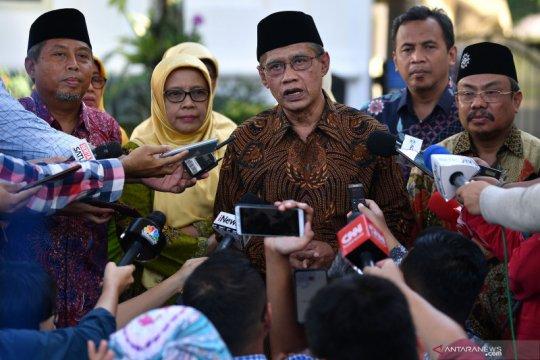 Pandemi COVID-19, Muhammadiyah tunda Muktamar ke-48