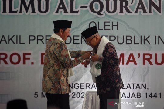 Wapres resmikan gedung baru Institut Ilmu Al Quran