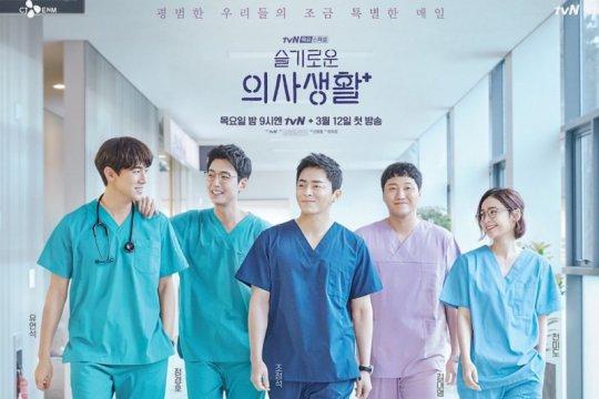 """Drama """"Hospital Playlist"""" capai peringkat tertinggi sepanjang masa"""