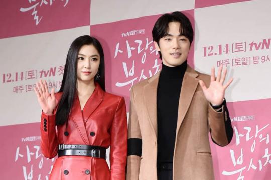 Seo Ji Hye dan Kim Jung Hyun lanjutkan kisah cinta di drama baru