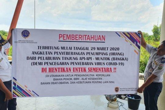 Penyeberangan Sumatera Selatan-Bangka dihentikan selama 14 hari