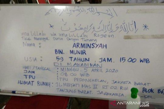 Jamdatun: Almarhum Arminsyah berikan banyak jasa untuk Kejaksaan