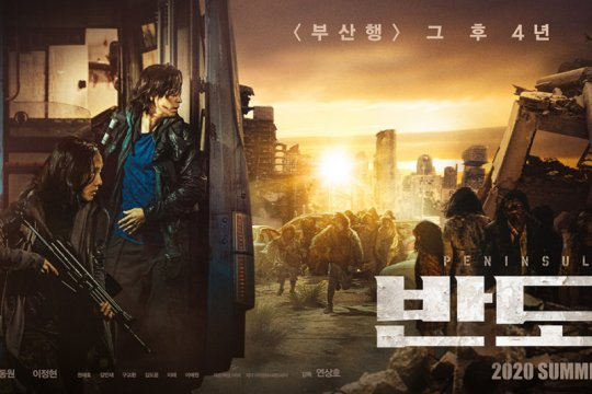 "Cuplikan ""Peninsula"", sekuel kedua film ""Train to Busan"""