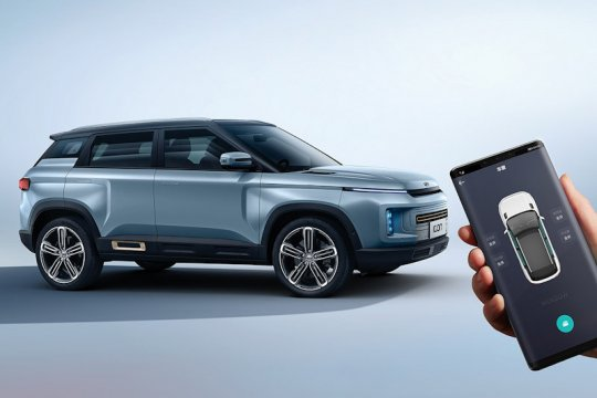 Geely bicarakan merger dengan Volvo