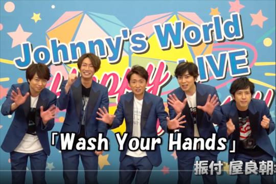 Arashi tayangkan konser terbarunya di YouTube