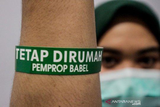 Bangka Belitung lacak pendatang dengan aplikasi Fight COVID-19