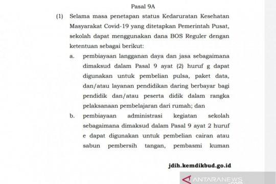 IGI minta DPR awasi pasal dana BOS untuk pembelajaran daring berbayar