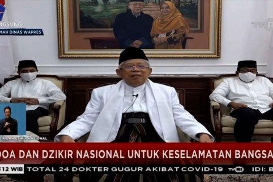 Wapres ajak rakyat Indonesia teguhkan iman lawan pandemi