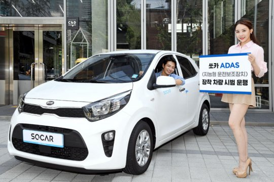 SoCar hadirkan layanan antar-jemput mobil otonom di Pulau Jeju, Korsel