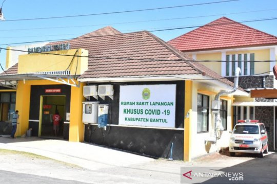 Pengunjung Indogrosir asal Bantul yang positif COVID-19 sembuh