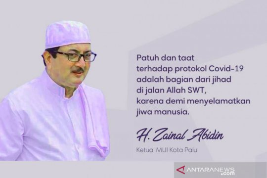 MUI: SE Menteri Agama bangun disiplin umat beragama cegah COVID-19