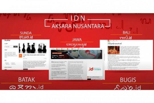 PANDI kolaborasi dengan PPI dalam Program Merajut Nusantara