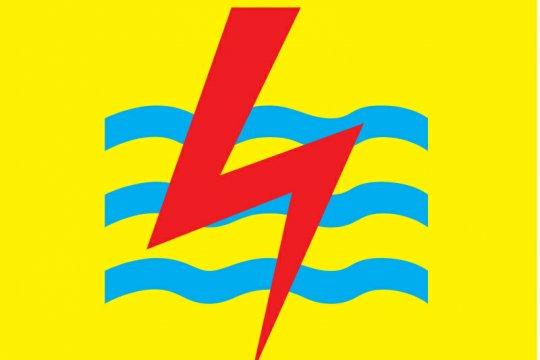 Ini cara mendapatkan invoice tagihan listrik PLN