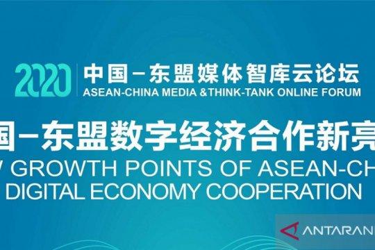Kerja sama media ASEAN-China diyakini mampu bangkitkan ekonomi digital