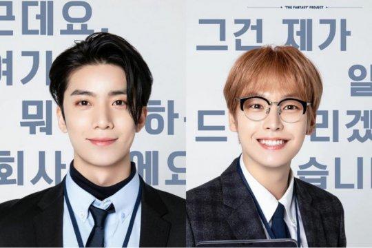 Hwiyoung dan Inseong SF9 akan main drama bersama