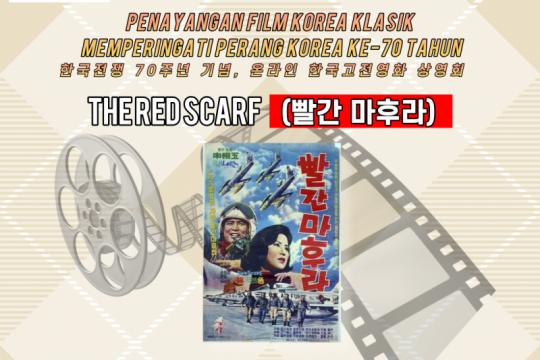 Tiga film klasik Korea ditayangkan gratis hingga Juli