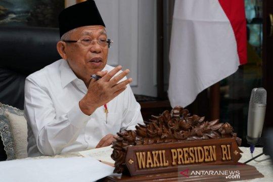 Sukabumi jadi wilayah kunjungan kerja perdana Wapres selama pandemi