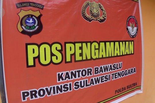 Bawaslu Sultra rekrut 140 pengawas partisipatif