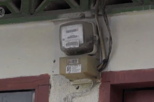 Kemenko Marves siap terima pengaduan lonjakan tagihan listrik