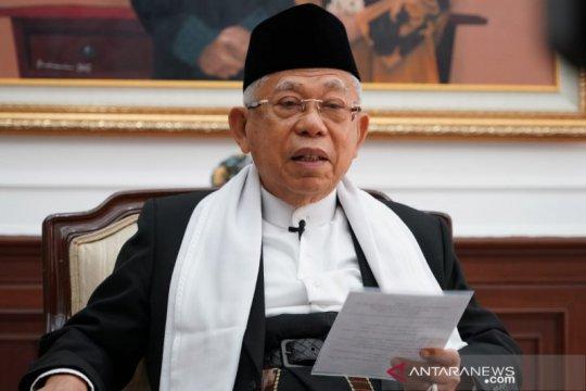 Wapres optimistis Indonesia bisa lewati masa sulit 2020-2021
